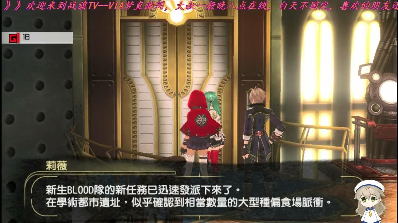 【VIA梦】噬神者2狂怒解放01莉薇·柯莱特