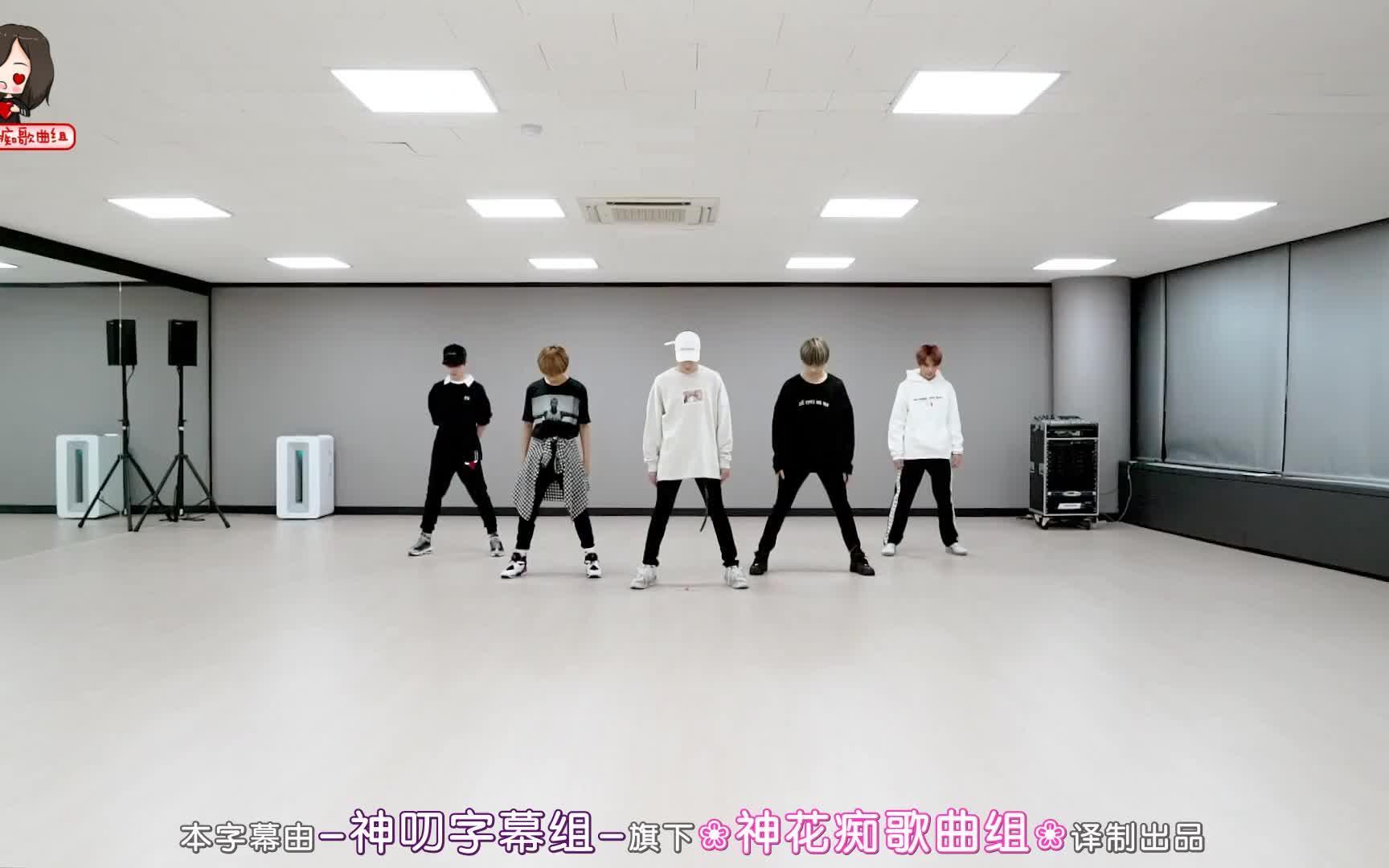 【神叨字幕组】Black Suit练习室-NCT DREAM[中韩双语]