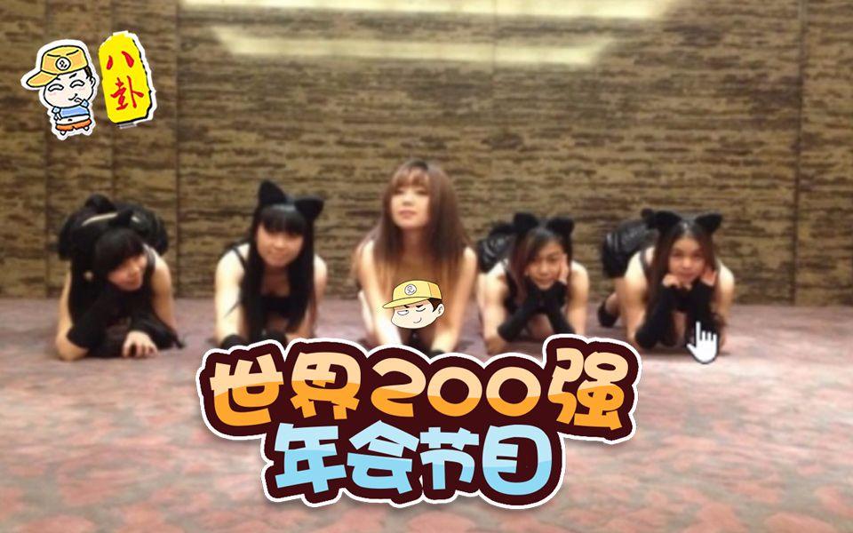 【主播真会玩八卦篇】94:刘飞儿早年羞耻照片公开处刑,摄影师忘p影子了?