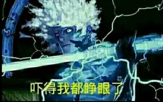 【鬼畜】【dnf】震惊!它居然跳尬舞!(手动滑稽)图片