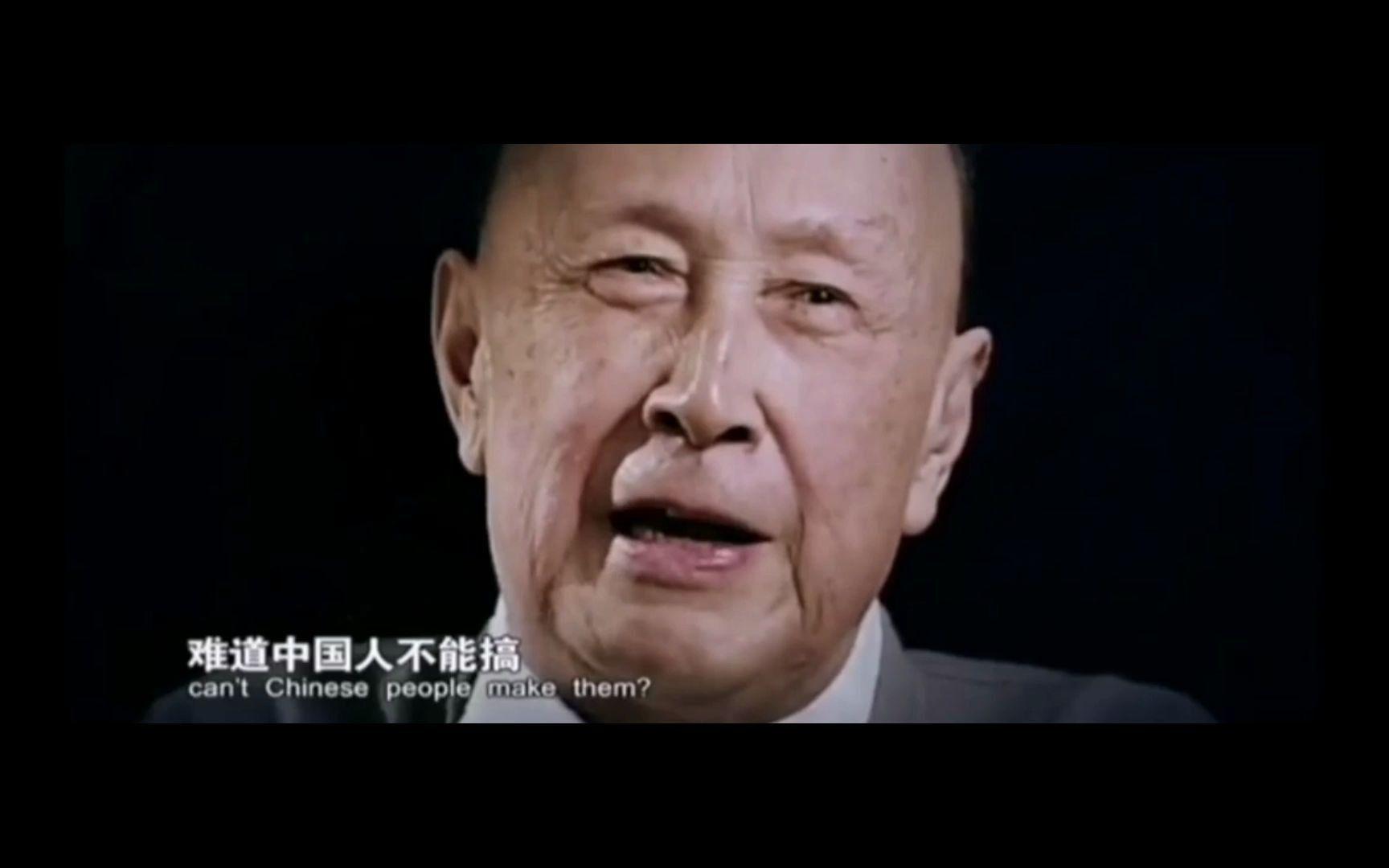 如果有一天原子弹投到中国人的头上,我会后悔的!我一定要中国人拥有自己的原子弹!致敬《钱学森》