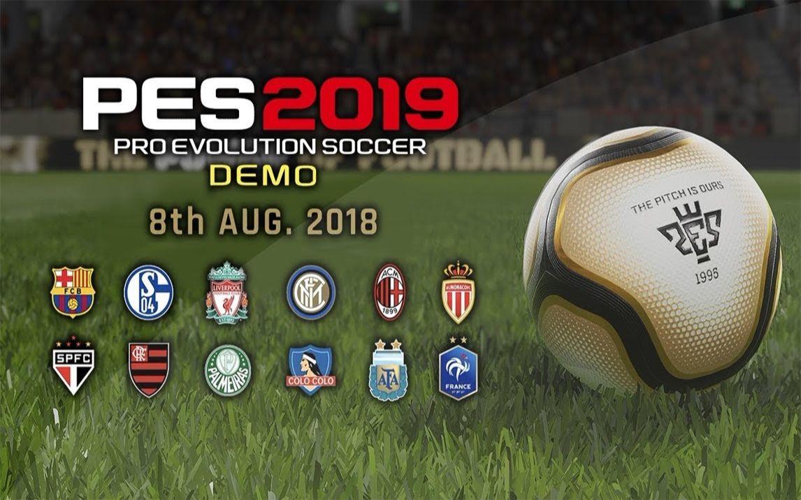 实况足球2019_《实况足球2019》demo上线时间与球队名单确认