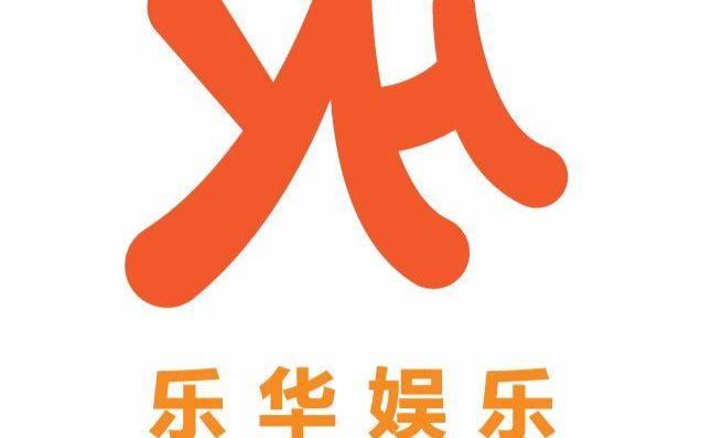 其实国内做偶像团体的公司,乐华娱乐算是资源能力.