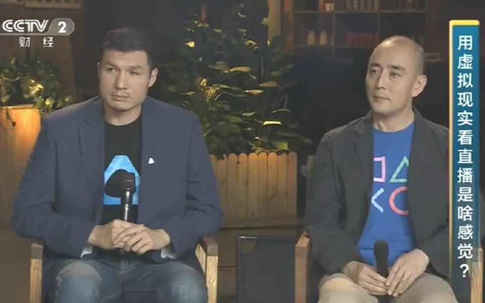 CCTV2《对话》添田武人和汪丛青对话虚拟现实(20160814)