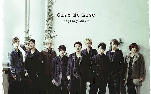 【Hey! Say!JUMP】18单Give Me Love 合集(持续更新)_三次元音乐_音乐_bilibili ...