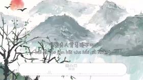 简谱游山恋_拇指琴简谱游山恋