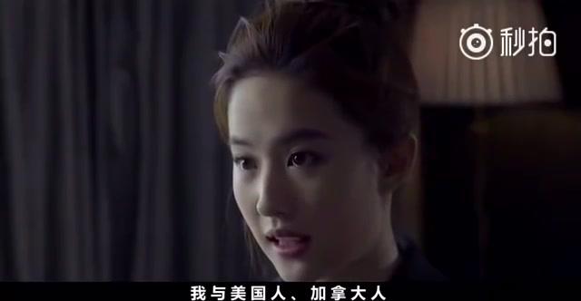 明星讲英语系列 - 小龙女刘亦菲的英文访问|英语超流利 (中文字幕)