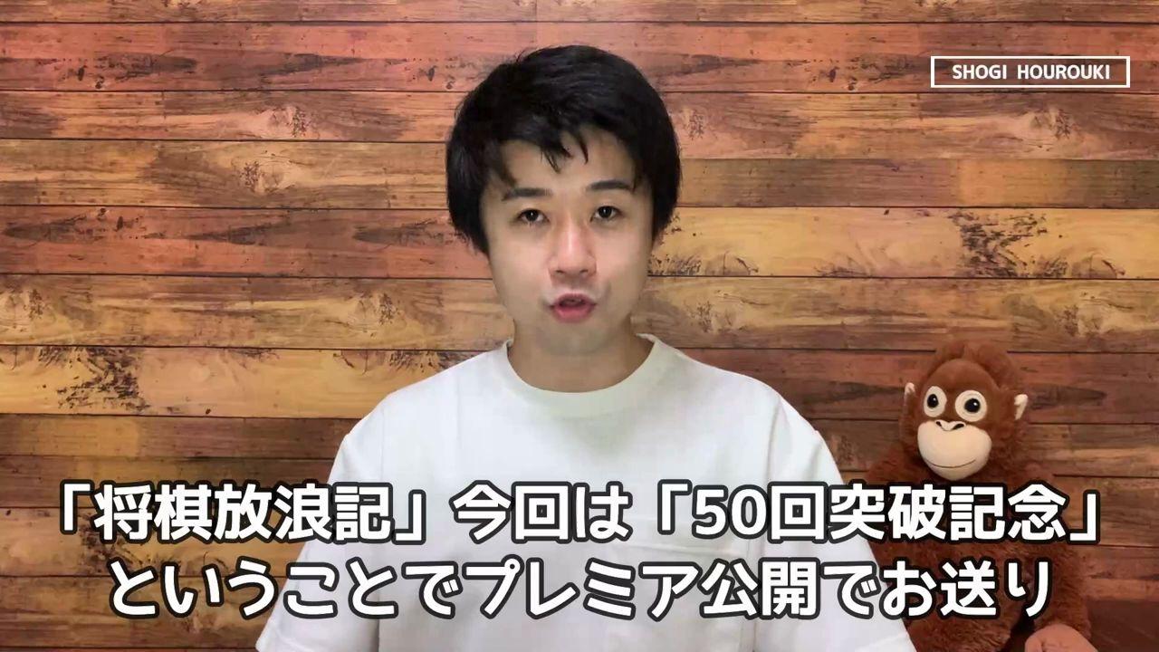将棋 放浪 記 将棋放浪記(1)『VSクッキー編』 梅と桜と松 note