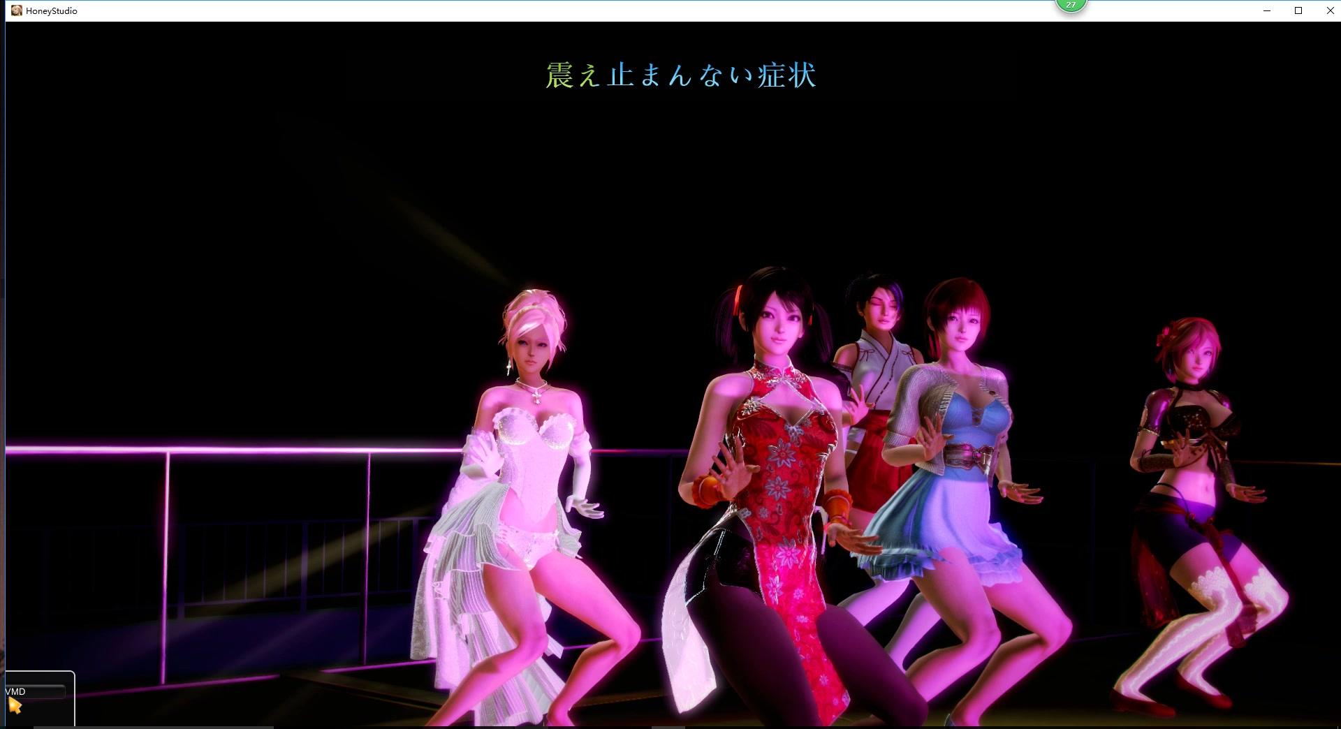 欢乐大天使系列《 honey》校园儿童舞蹈视频[好老师tv],图片尺寸:448图片