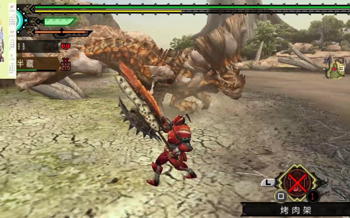 怪物猎人p3斩斧图鉴_(无伤系列)怪物猎人p3-赤甲兽套 琥珀冲击改斩斧vs下位土砂龙