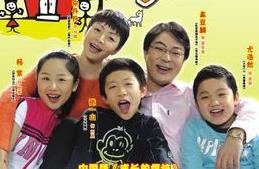 【喜剧/家庭】家有儿女第二季 100集全【2005】