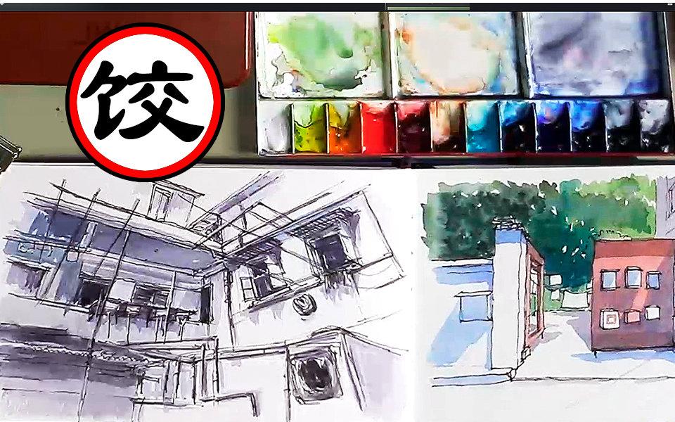吃饺子速写_【常州花园街康记饺王速写香港街景】墙绘立