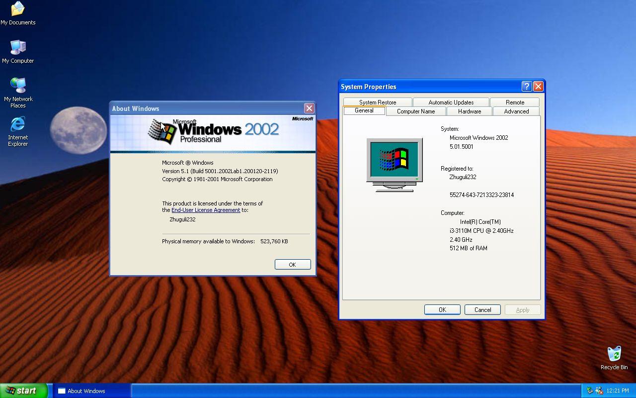 夭寿了!Windows 2002出来了!!Windows Whistler混合版的Windows XP!!