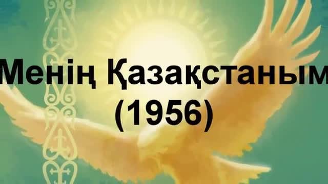 哈萨克斯坦恶搞版国歌歌词图片