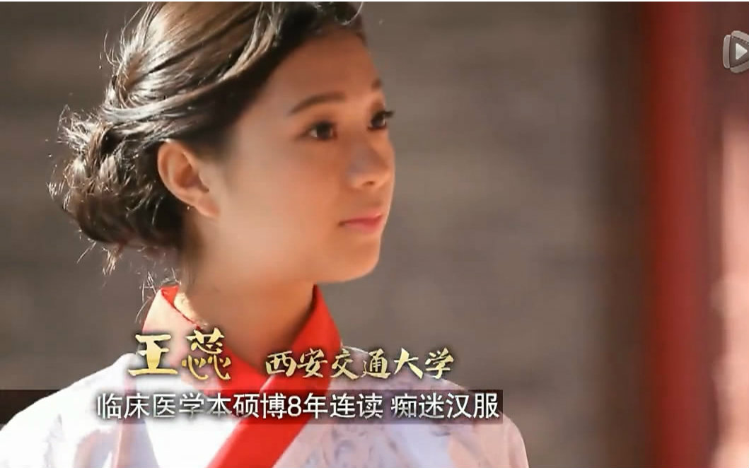 好喜欢可爱的女孩子啊2015中国成语大-秦.部分女生凉凉图片