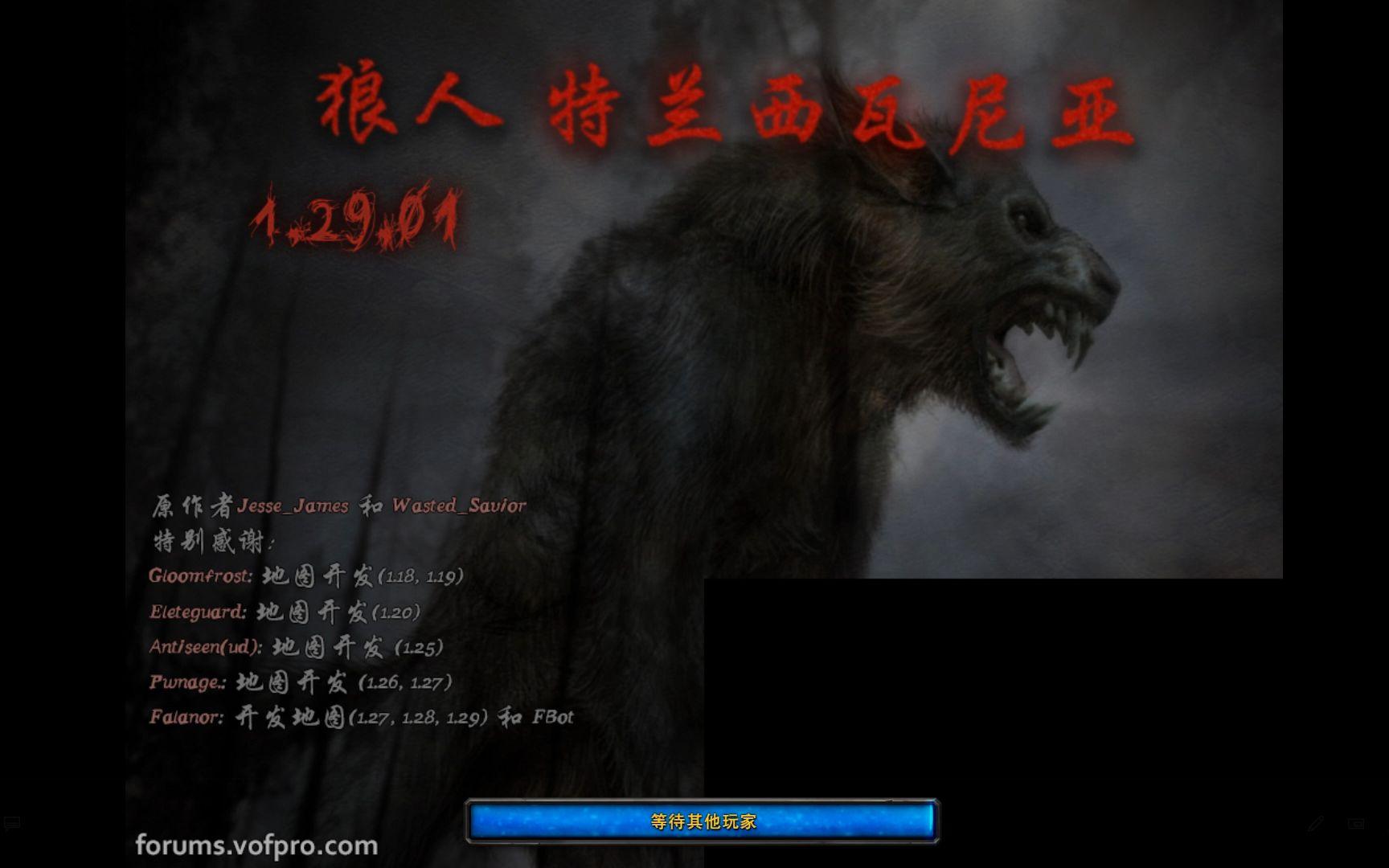 魔兽rpg 狼人werewolf 打猎+养殖的折衷打法