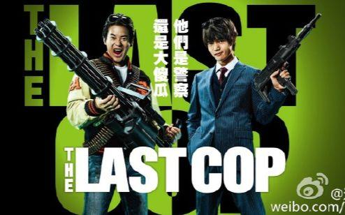 [16秋季日剧/720P]最后的警察 THE LAST COP 第二季 01[人人.追新番]