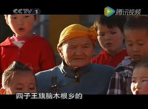 上海三千孤儿远赴内蒙古,都看看吧!