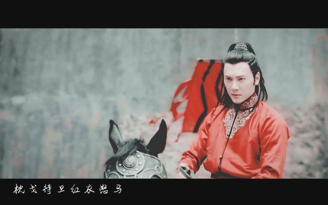 兰陵王美图图片