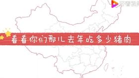 南宁gdp在国内排名2020_中国城市竞争力最新排行 广西首府南宁仅列第86位