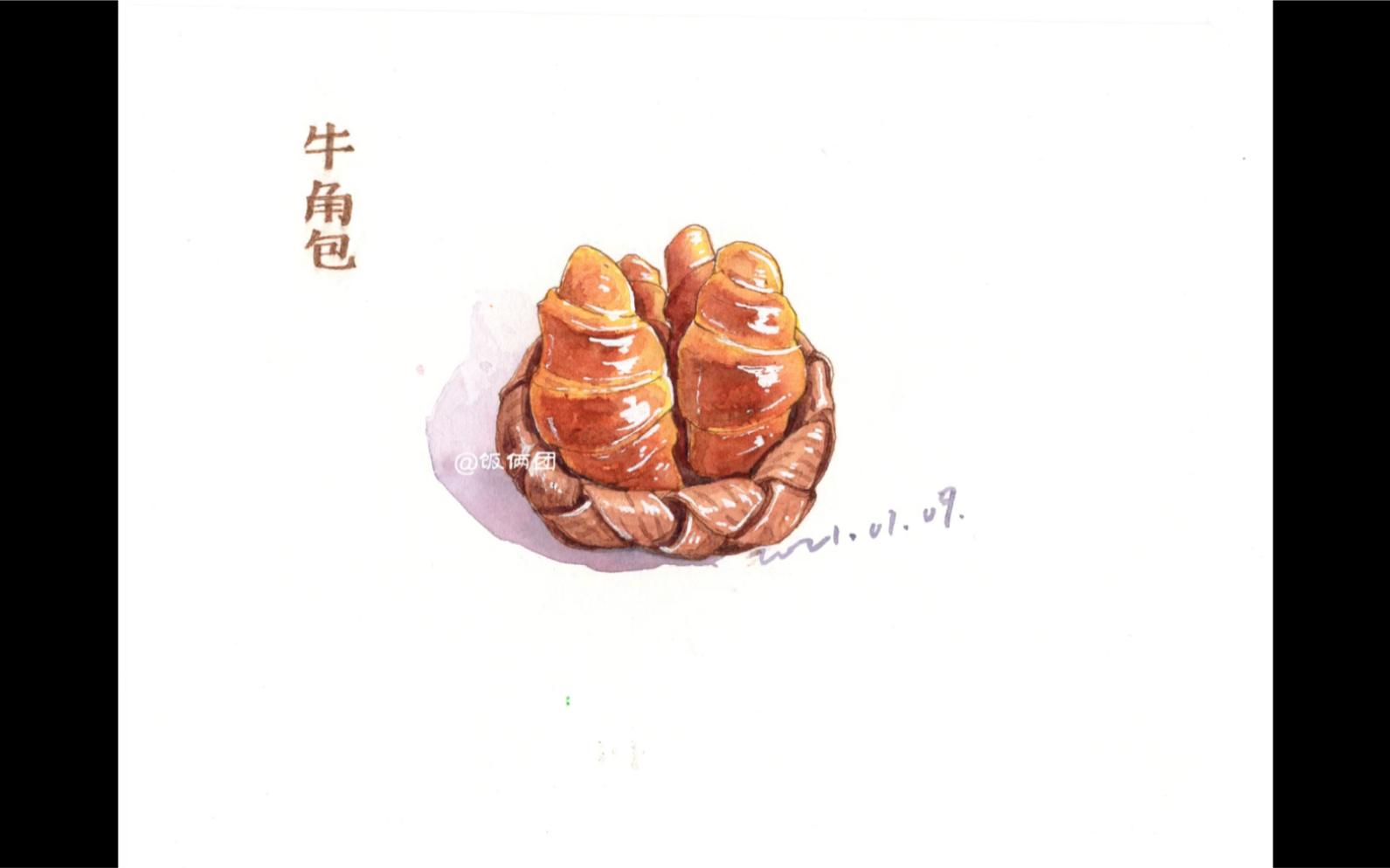 永山 牛角