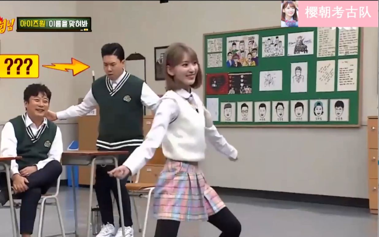 一个能把所有舞跳成社会摇的日本美少女