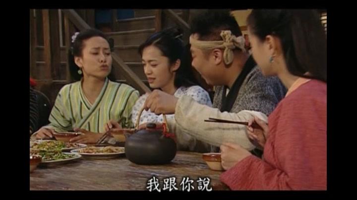 武林外传 一起吃饭15_电视剧相关_电视剧_bilibili_哔图片