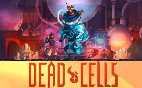 【谜之声前瞻】死亡细胞 dead cells 无头剑士开荒录