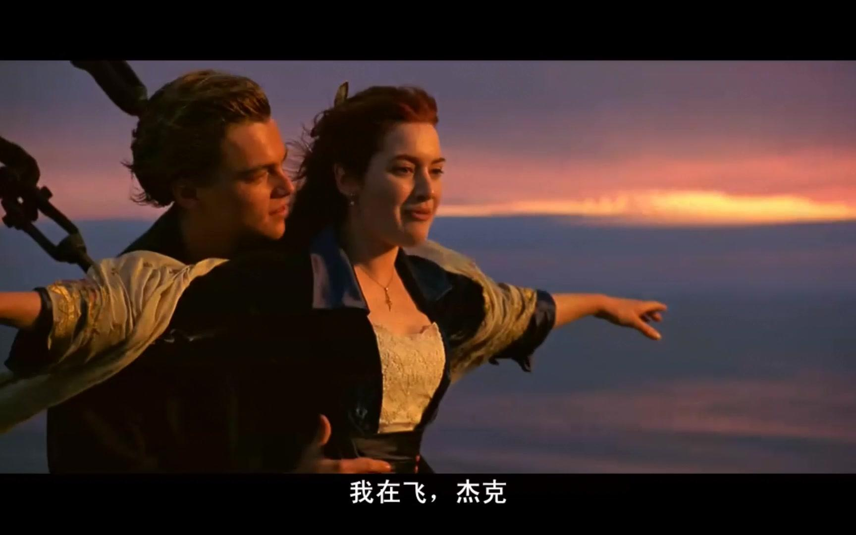 国剧情_自制titanic泰坦尼克号经典剧情合集剪辑1080p