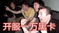 【游戲偵查冰】戰雙帕彌什開局血崩反映出了哪些深層問題?