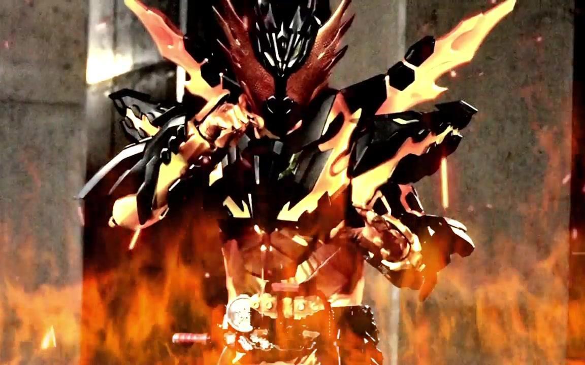 【假面骑士build】burning my soul【耳copy】【熔岩飞龙战斗曲】