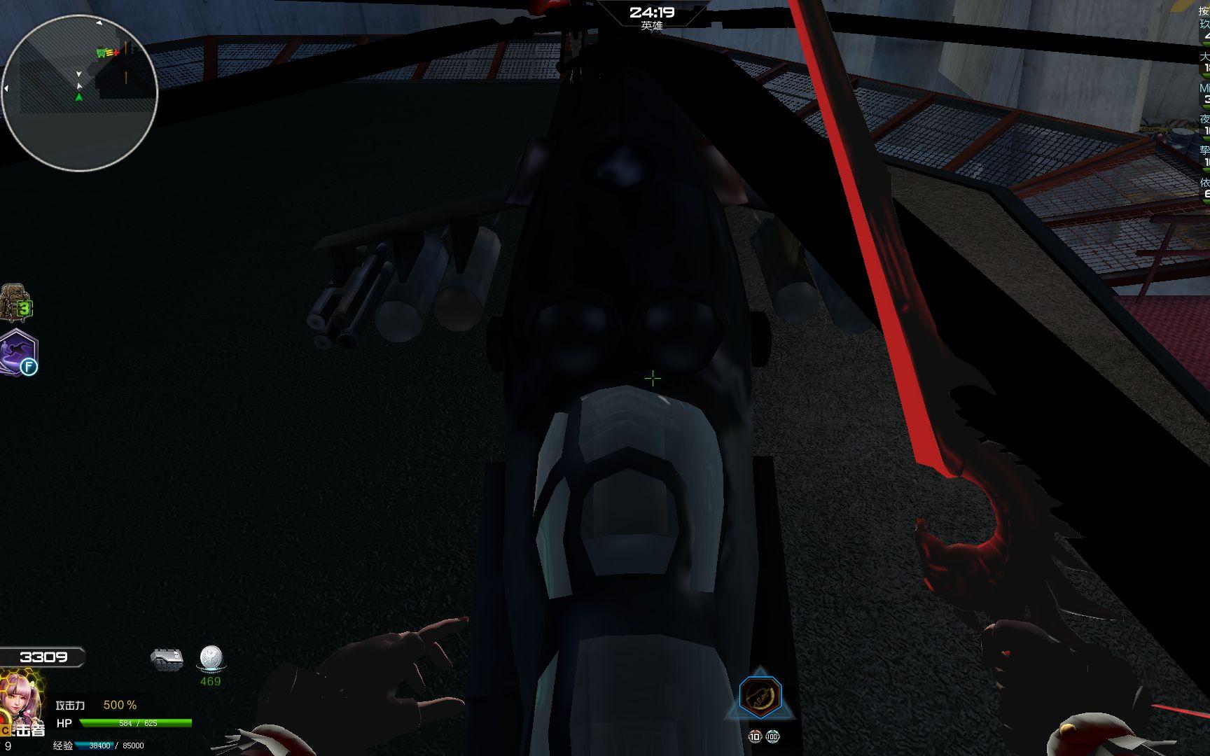 逆战bug坐直升机上房顶滑雪橇下boss脚底
