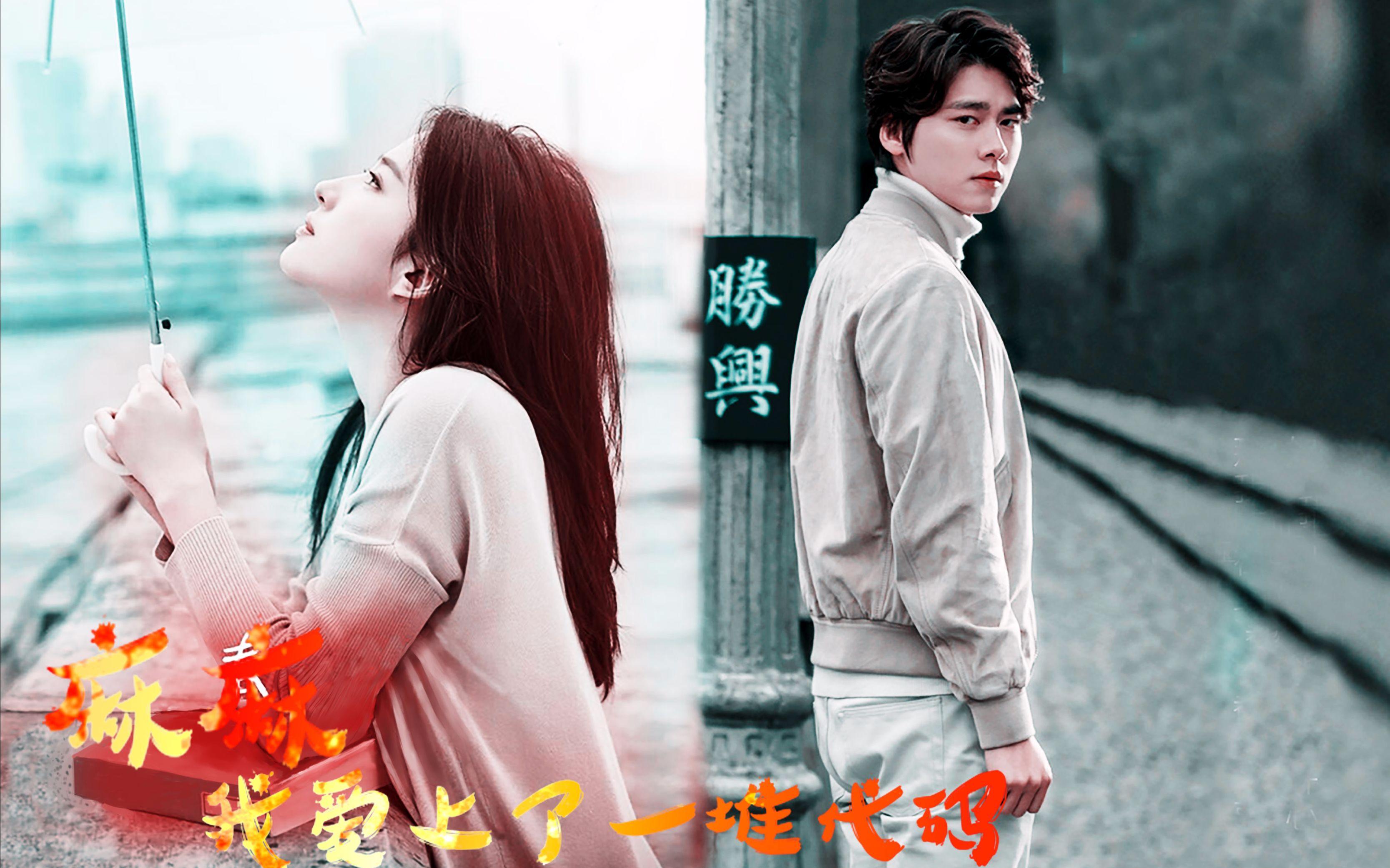 李易峰喜欢刘亦菲 图片合集