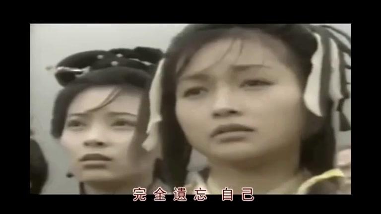 95神雕侠侣 齐豫、周华健 - 神话·情话