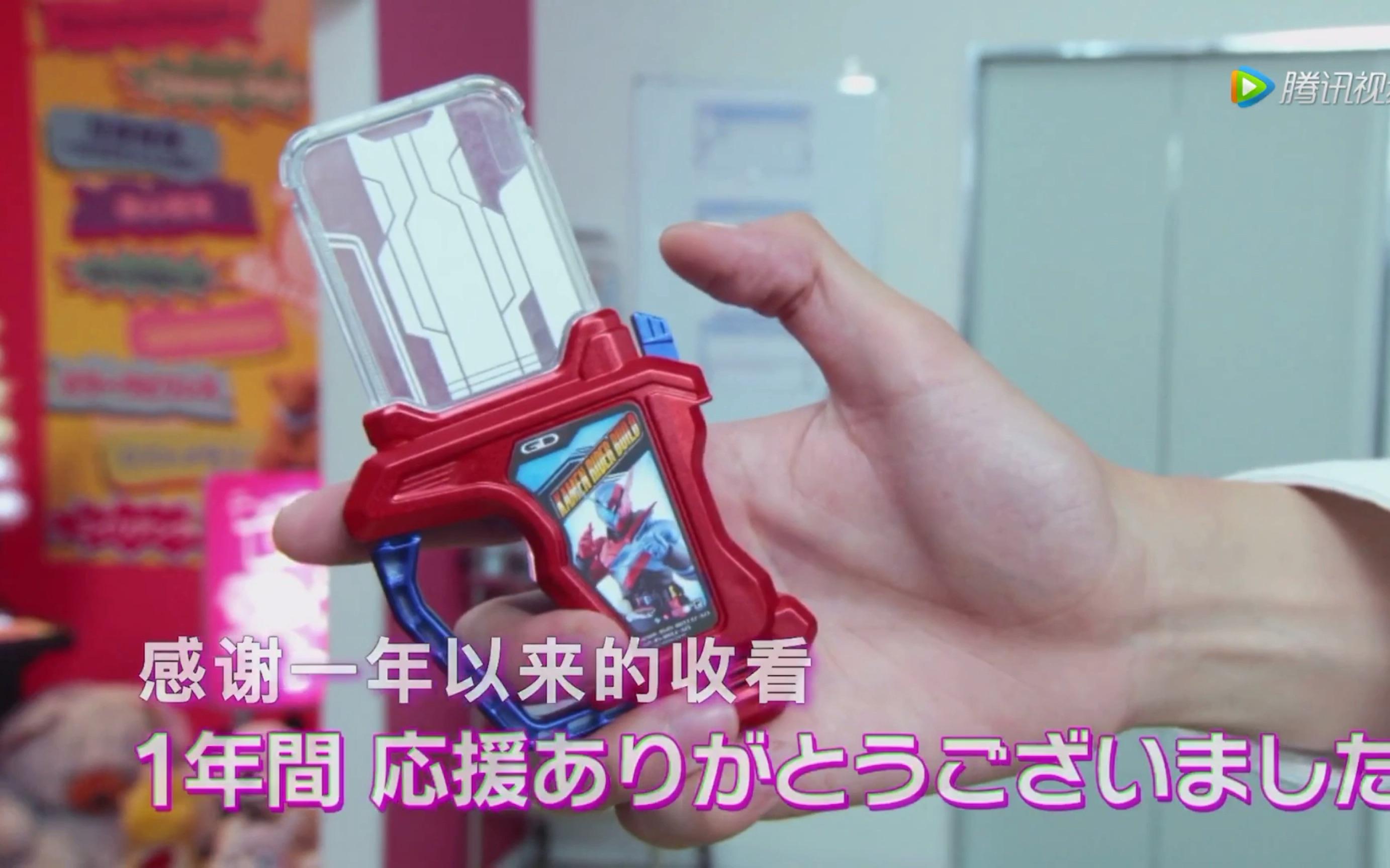 假面骑士TV新十年结尾彩蛋【W-Build】