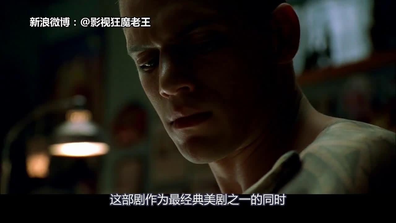 【老王】几分钟看完《越狱第一季》01-04