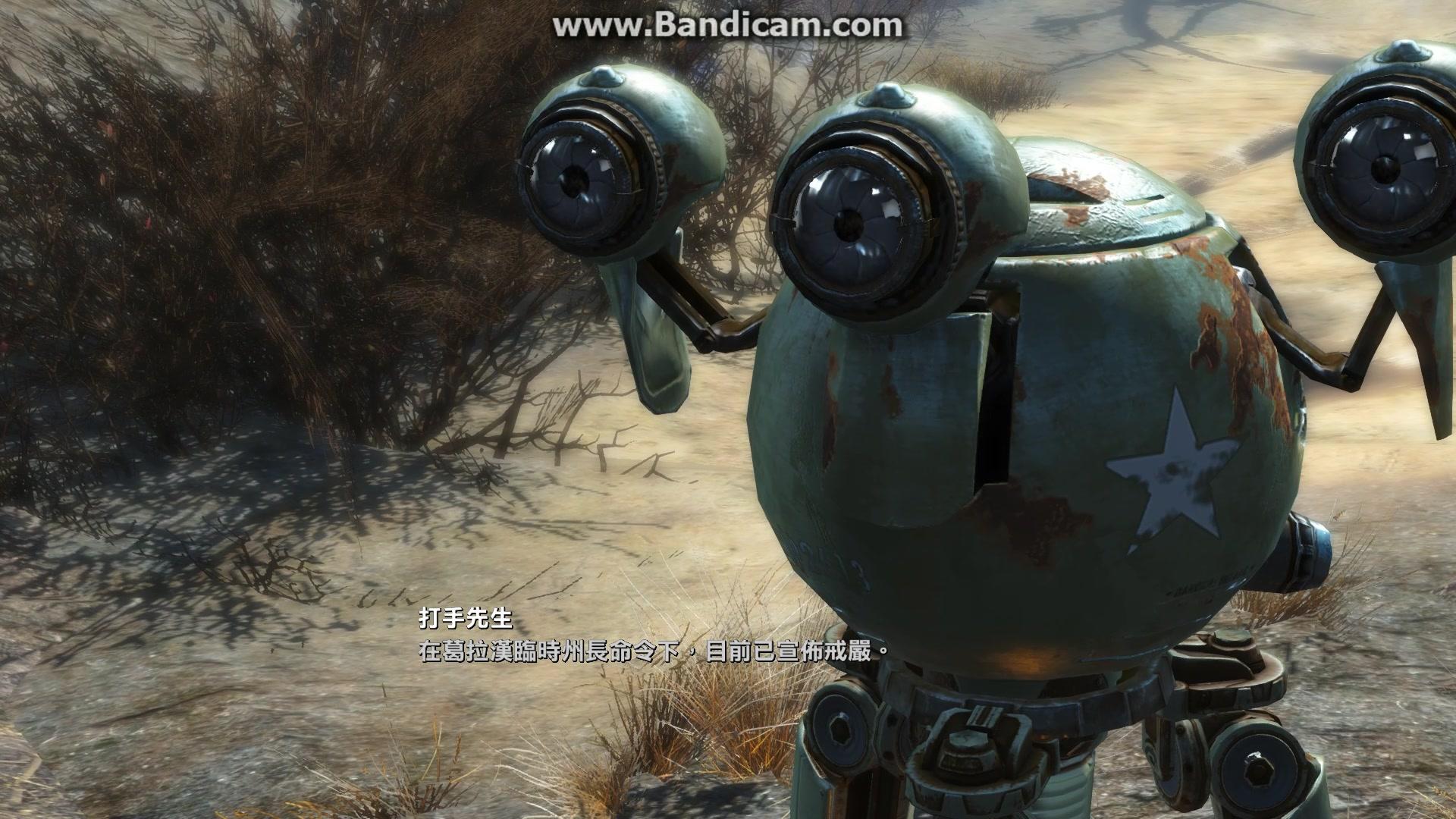 《辐射4》有趣的随机事件01 -----宵禁机器人?