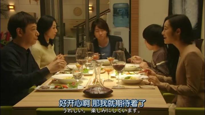 【樱井翔】你想和xgg共进晚餐吗?【家族游戏】