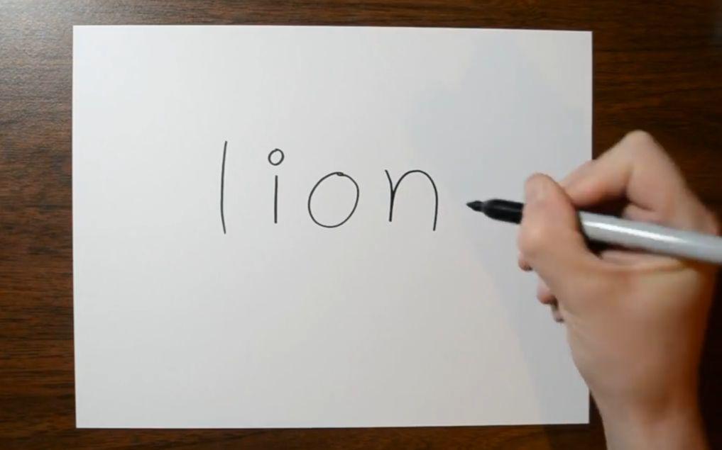 我找到了一个记单词的绝佳方法,形象又具体,前提是要会画画