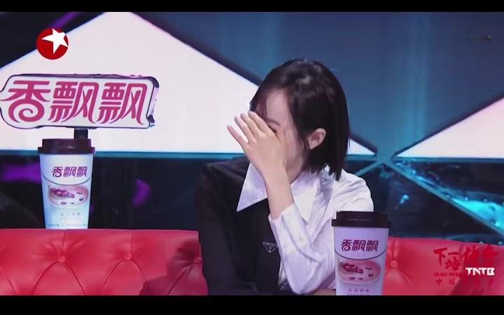 吴亦凡战队学员舞蹈尺度太大,宋茜挡住眼睛不敢多看,周笔畅咂嘴