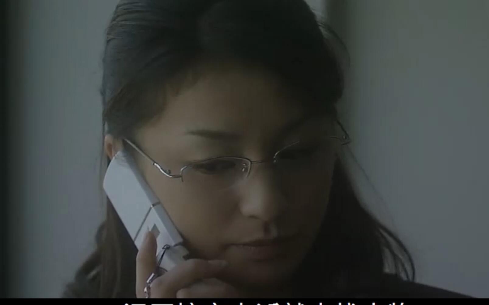 【达文西】【空中轮胎】美女网管杉本在会议室打电话告密,上司竟然得知通话内容,采用的手段卑鄙至极!