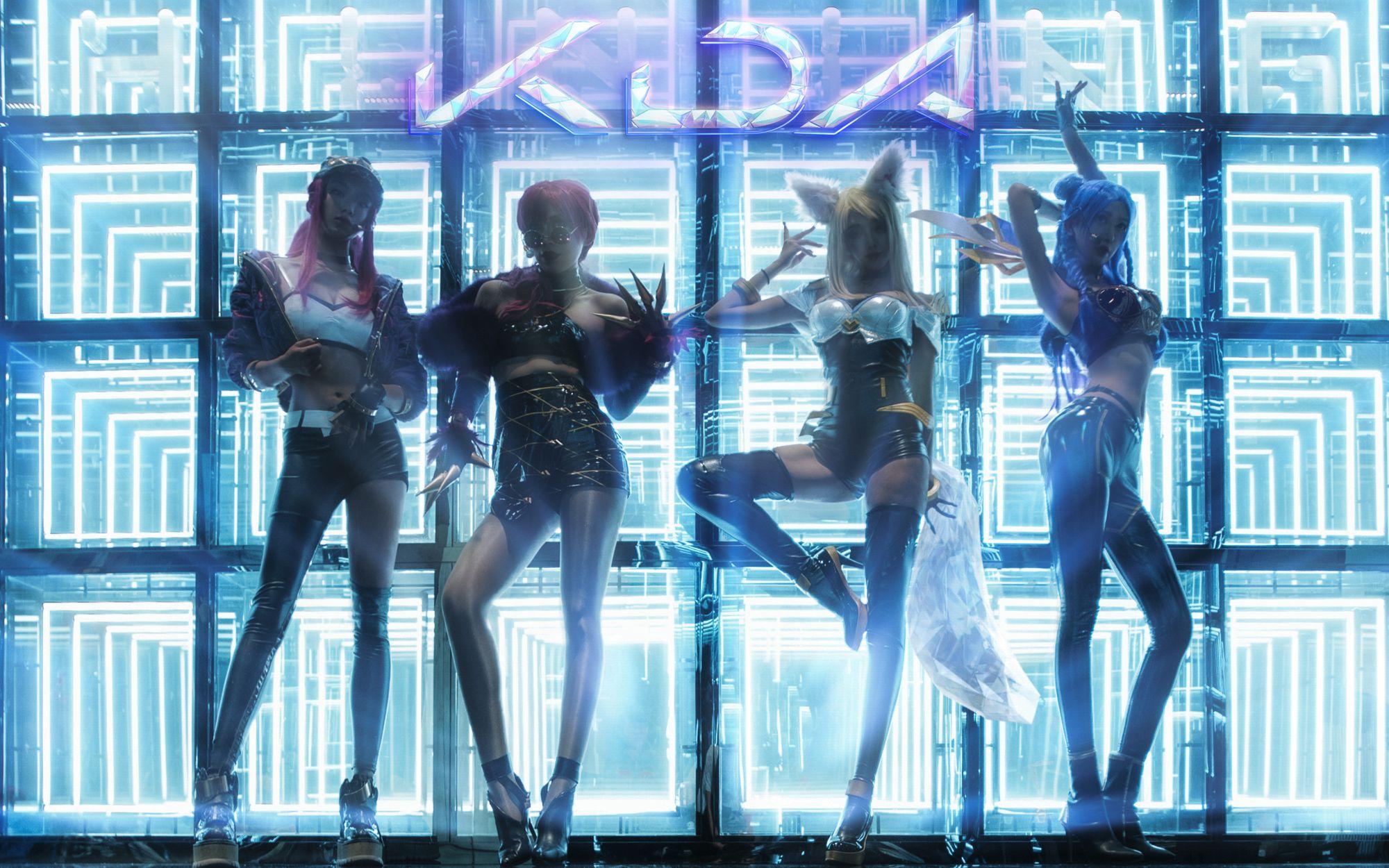 【英雄联盟】来看看6位数人民币制作水准的地表最强KDA COS MV POP STAR~