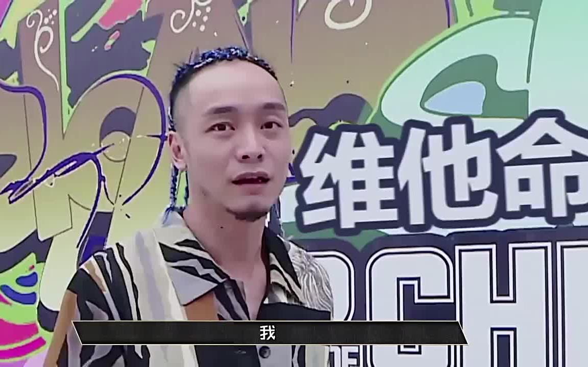 【中国有嘻哈】徐真真海选《當妮走了》 差点又错过一首好歌