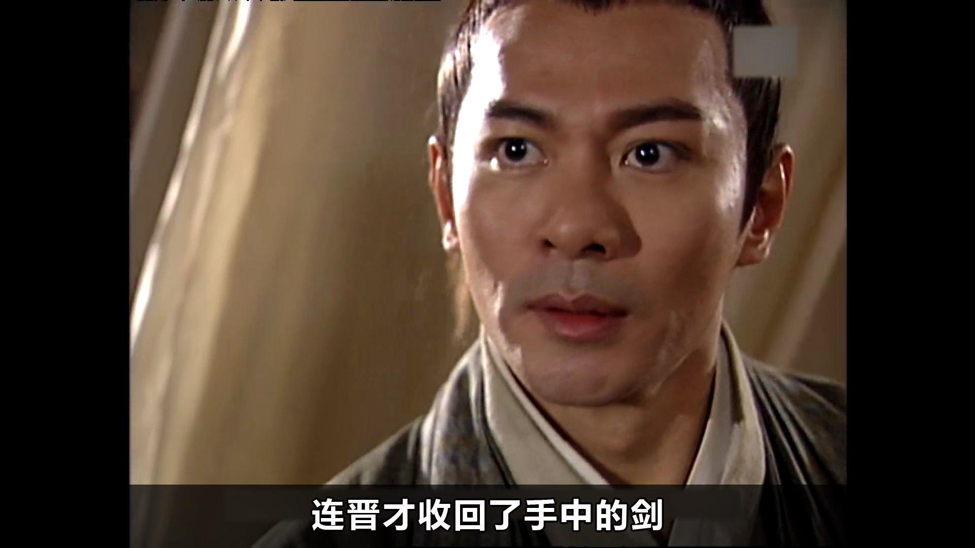 《寻秦记》解说第21集,连晋对乌廷芳图谋不轨,正巧被项少龙撞破