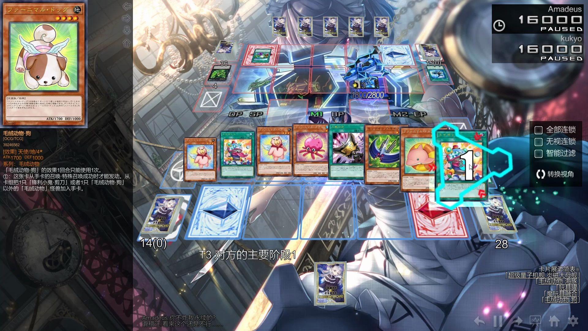 游戏王Ygopro-娱乐双打~用超融合带去自闭!