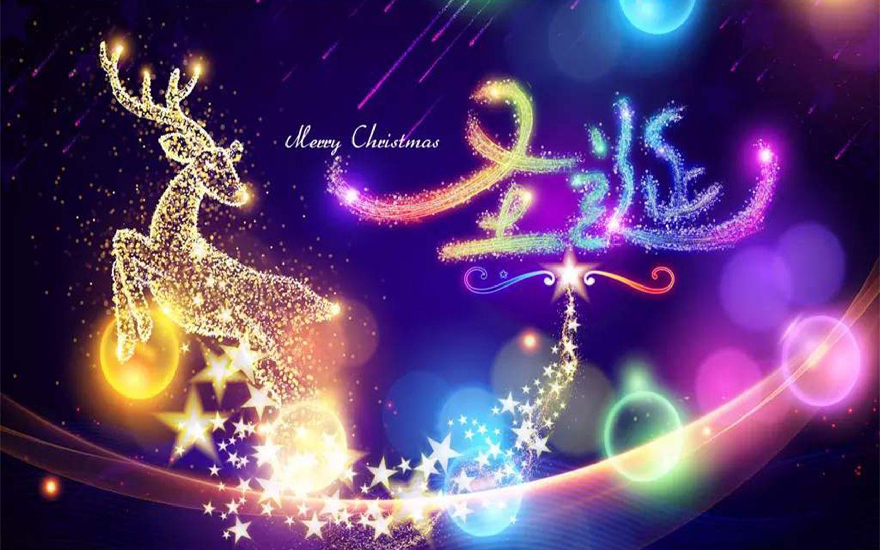 【圣诞快乐】下山