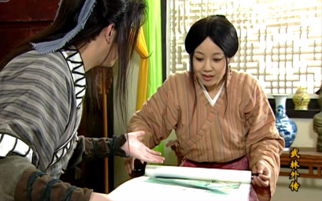 【武林外传】衡山剑法的由来(2)_电视剧相关_电视剧图片