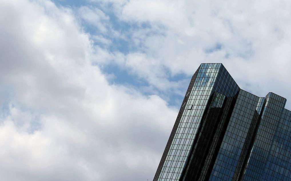 """中国首家银行倒闭,央行出资34亿也无用!房地产商""""功不可没""""?"""