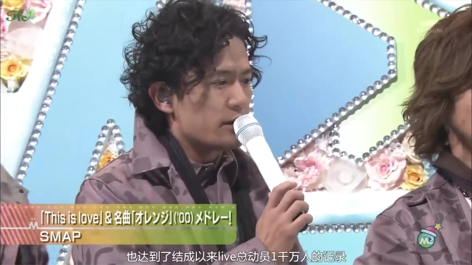 【smap】【this is love+orange】 2010.12.24music station super live