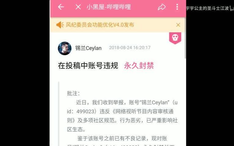 关于锡兰cylan/CC被封我想说的
